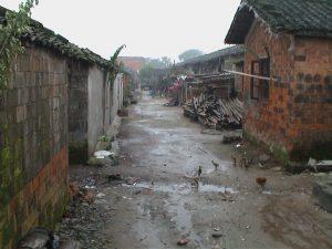 Jin Village, outside Nanchang.